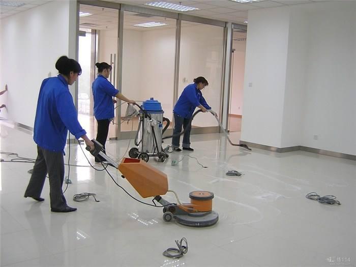 商务楼保洁公司
